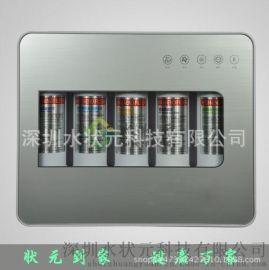 OEM厂家五级超滤能量机五级拉丝银净水器5级能量机家用厨房净水器