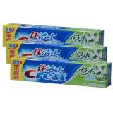 廣州牙膏廠家品牌牙膏批發洗漱用品員工福利