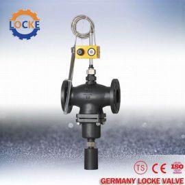 德国洛克原装进口自力式冷却型温度调节阀