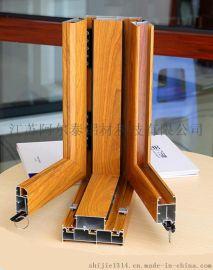 隔热断桥铝合金型材专业生产厂家 保温隔热性好 舒适耐用