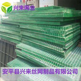 江阴玻璃钢格栅 北京雨篦子 玻璃钢格栅规格尺寸