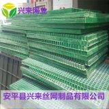江陰玻璃鋼格柵 北京雨篦子 玻璃鋼格柵規格尺寸