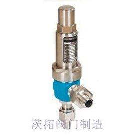 不銹鋼外螺紋安全閥,A61H/Y彈簧微啟式安全閥,