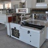 專業生產, L型熱收縮包裝機, 全封紙箱包裝機設備