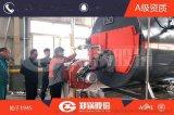 乳胶橡胶行业4吨燃气蒸汽锅炉技术参数