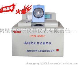热值仪-燃料油热值检测仪维护方便操作简单