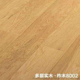E0级环保复合地板15mm厚多层实木地板地热专用柞木手刮面木