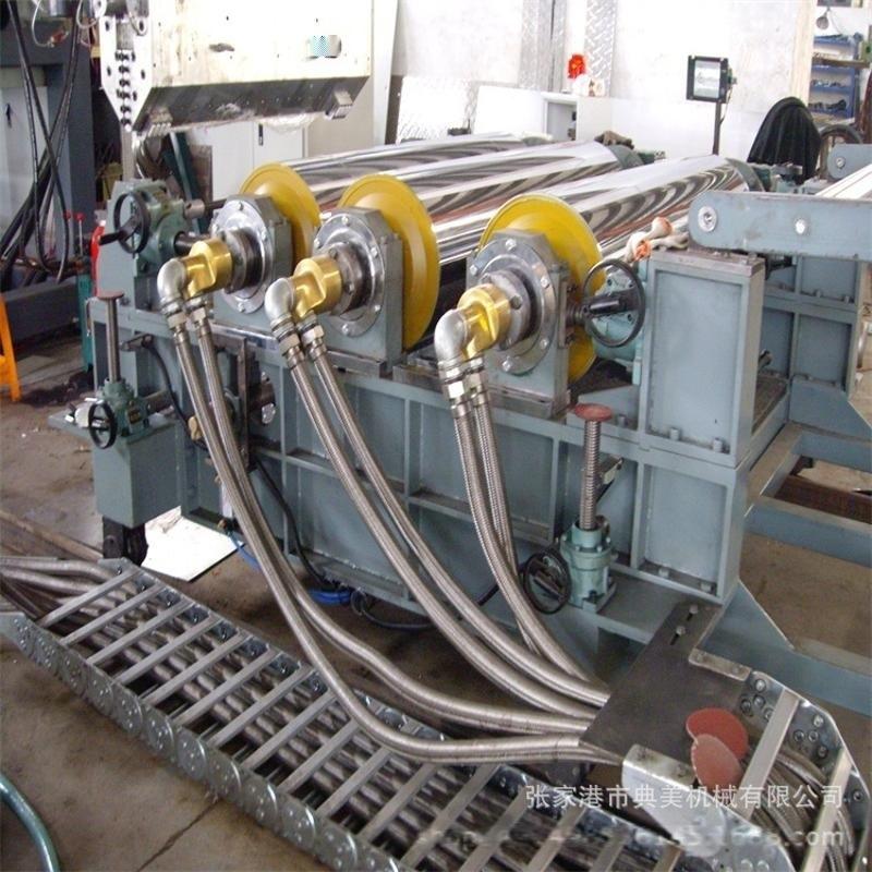 PVC片材生產線 塑料片材擠出成型設備廠家直銷