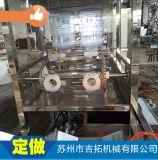 厂家直销 全自动矿泉水生产线 QGF型5加仑桶装水生产线 定制