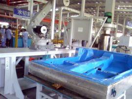 玻璃钢水切割汽车地毯胎模、玻璃钢汽车胎模、玻璃钢模具