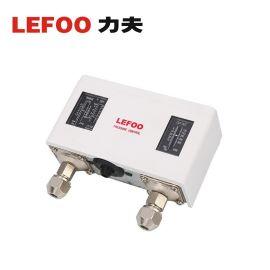 制冷系统压力开关 压力阀 制冷机组专用压力控制器