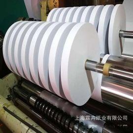 分条牛皮纸厂家**定制牛皮纸带包装卷纸 定制规格8mm-2200mm
