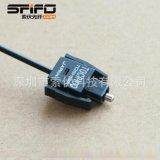 东芝TOCP100塑料光纤接头 I-V(ZN)YY 1K200/230光缆线