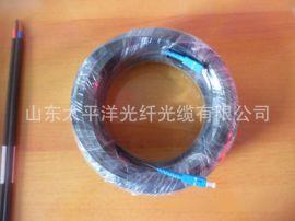 太平洋lc-upc-gjxh皮线跳线 厂家直销 2根钢丝 室内蝶形引入光缆