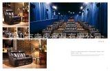 家庭影院VIP沙发 影院座椅 USB电动功能沙发