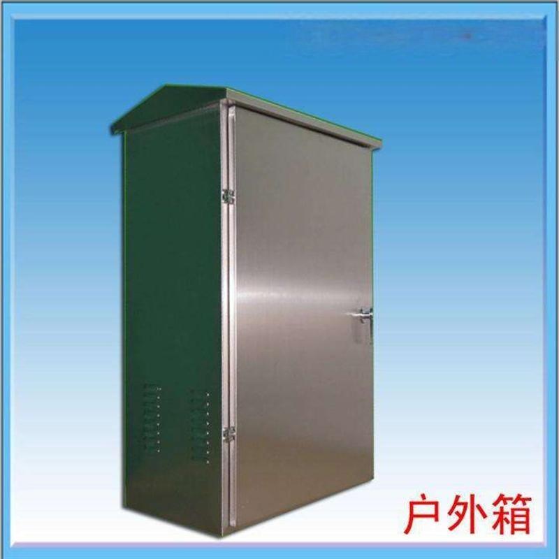 洛川不锈钢配电柜/洛川镀锌板加工/生产厂家【价格电议】
