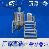 工厂直销洗发水洗洁精搅拌设备 洗衣液均质反应釜