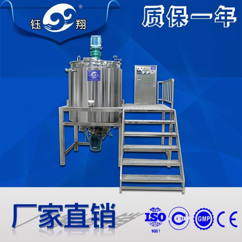 工廠直銷洗髮水洗潔精攪拌設備 洗衣液均質反應釜