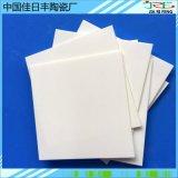 氧化鋁陶瓷墊片 氮化鋁陶瓷塊各種異型陶瓷件 氧化鋁陶瓷片陶瓷片