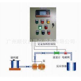 供应广州染厂加水流量计 液体定量流量系统  加水定量流量计