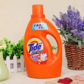 洗涤用品厂家直销汰渍洗衣液 厂家批发各大品牌洗衣液 诚招全国代理