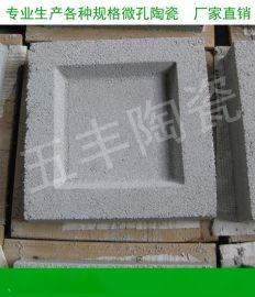 供应MF无机膜过滤器微孔陶瓷过滤砖