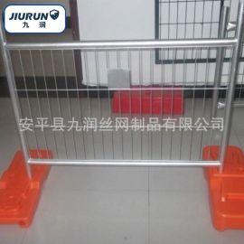 移动护栏 警示道路施工护栏网 临时护栏网