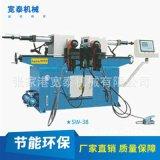 廠家直銷 寬泰SW-38雙頭彎管機液壓彎管機 可加工定製