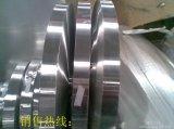5052铝带,铝合金带,铝卷,任意加工。