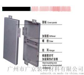 艺术风格铝单板-现代装饰铝单板