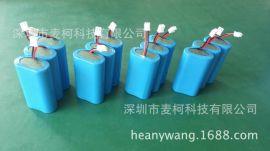 7.4V  2.6Ah便携式手持吸尘器智能垃圾桶 医疗器械内置电子产品18650锂电池