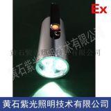 紫光照明YJ1202強光救援探照燈, YJ1201燈