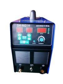 新品升级型SHM01A不锈钢冷焊机 超激光冷焊机 模具修补冷焊机