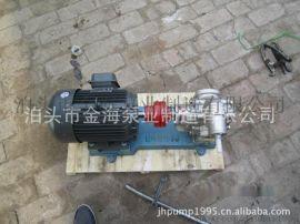 大流量KCB1200齿轮油泵 不锈钢齿轮泵 输送泵