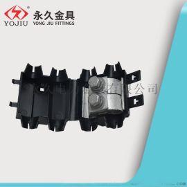 JBL 120-400平方 二节异形并沟铝线夹 异型铝接线夹