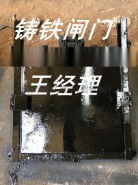 廠家講解鑄鐵閘門的安裝使用說明