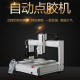 全自动点胶机深圳生产厂家供应点胶机控制系统原理自动模组设备视频视觉