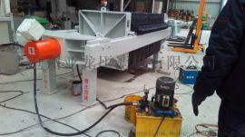 压滤机厂家解析压滤机的结构特点及工作原理