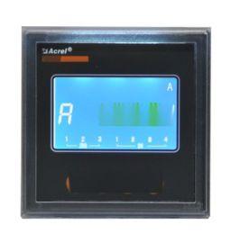 直流电流表,PZ72L-DI/J报警直流电流表