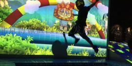 兒童互動蹦牀遊戲系統