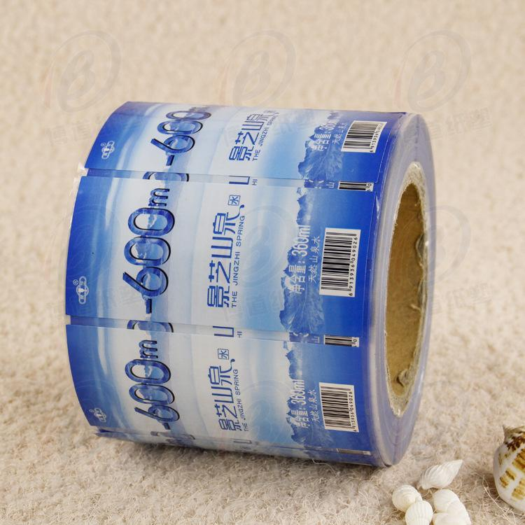 瓶贴不干胶标签定做/不干胶透明标签贴/矿泉水标签/双面彩色印刷标签