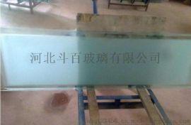 斗百4mm乳化玻璃