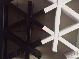 铝格栅吊顶天花涂层工艺