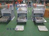 热销定制一次性便当盒封膜机、快餐盒封口机