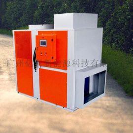 10匹热泵式恒温除湿木材干燥设备供应