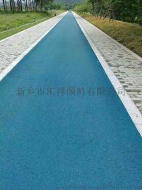 彩色沥青蓝粉 蓝色沥青路面价格 蓝粉价格