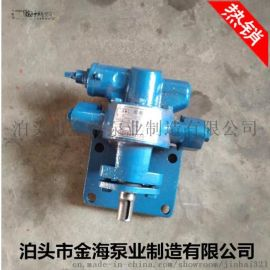 KCB18.3铸铁齿轮泵 耐磨齿轮泵  输送泵