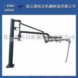 AL1402型顶部装车臂 单管臂 发油臂 上装鹤管 充装臂
