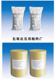 催化剂用氢氧化铝