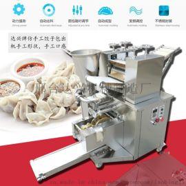 遂宁全自动饺子机,新型仿手工包饺子机多少钱